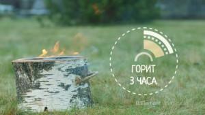 Рекламный ролик Видеопрезентация