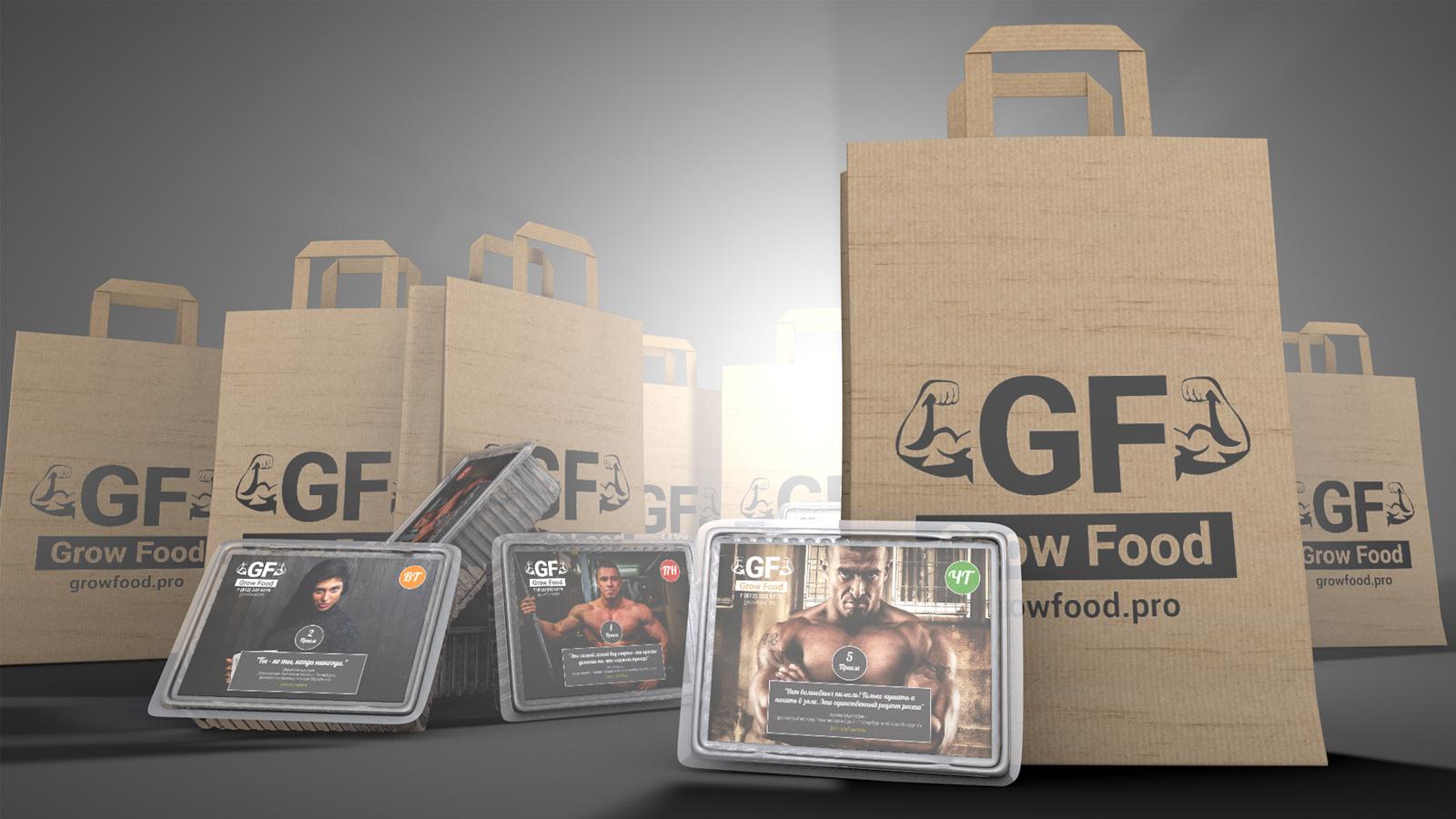 Графический ролик Grow food