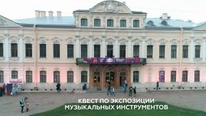 Ночь музеев в Шереметевском Дворце & Оптоклуб РЯДЫ
