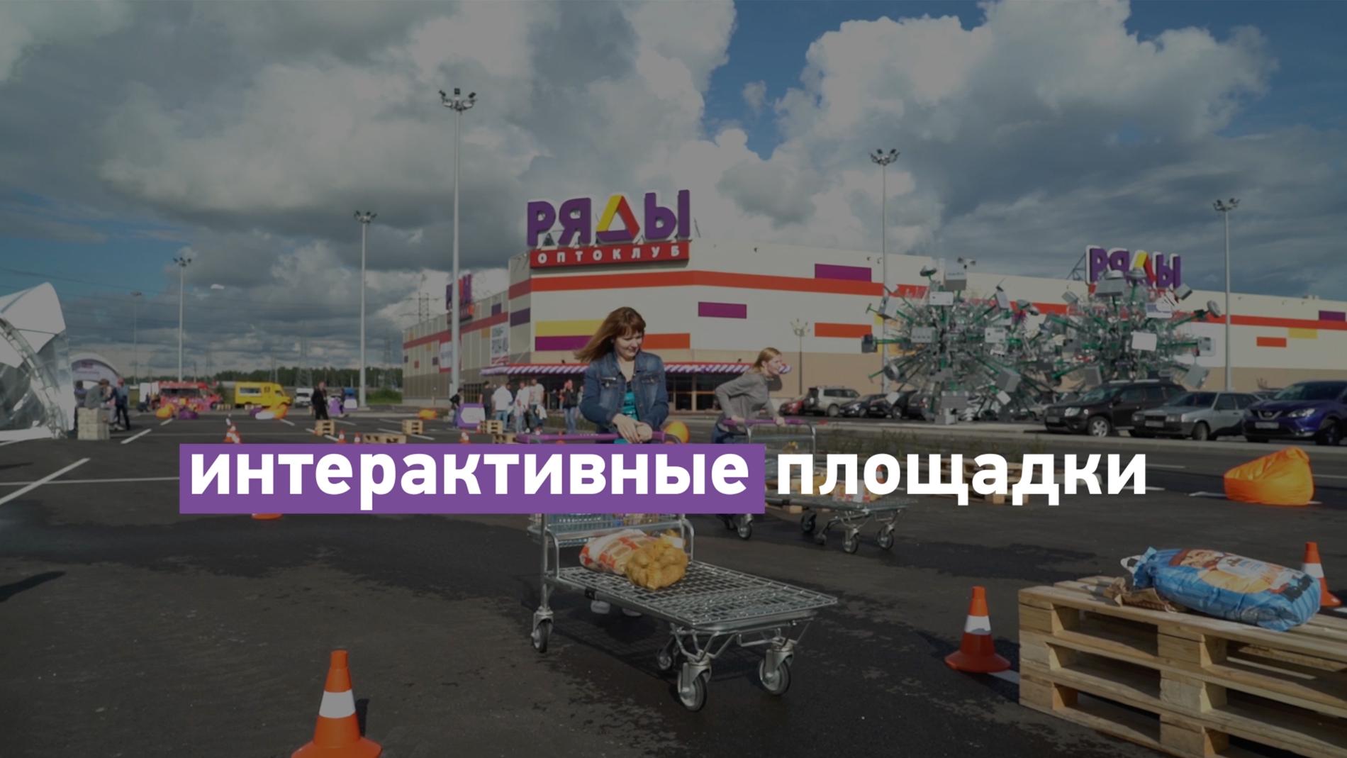 Открытие Оптоклуба РЯДЫ