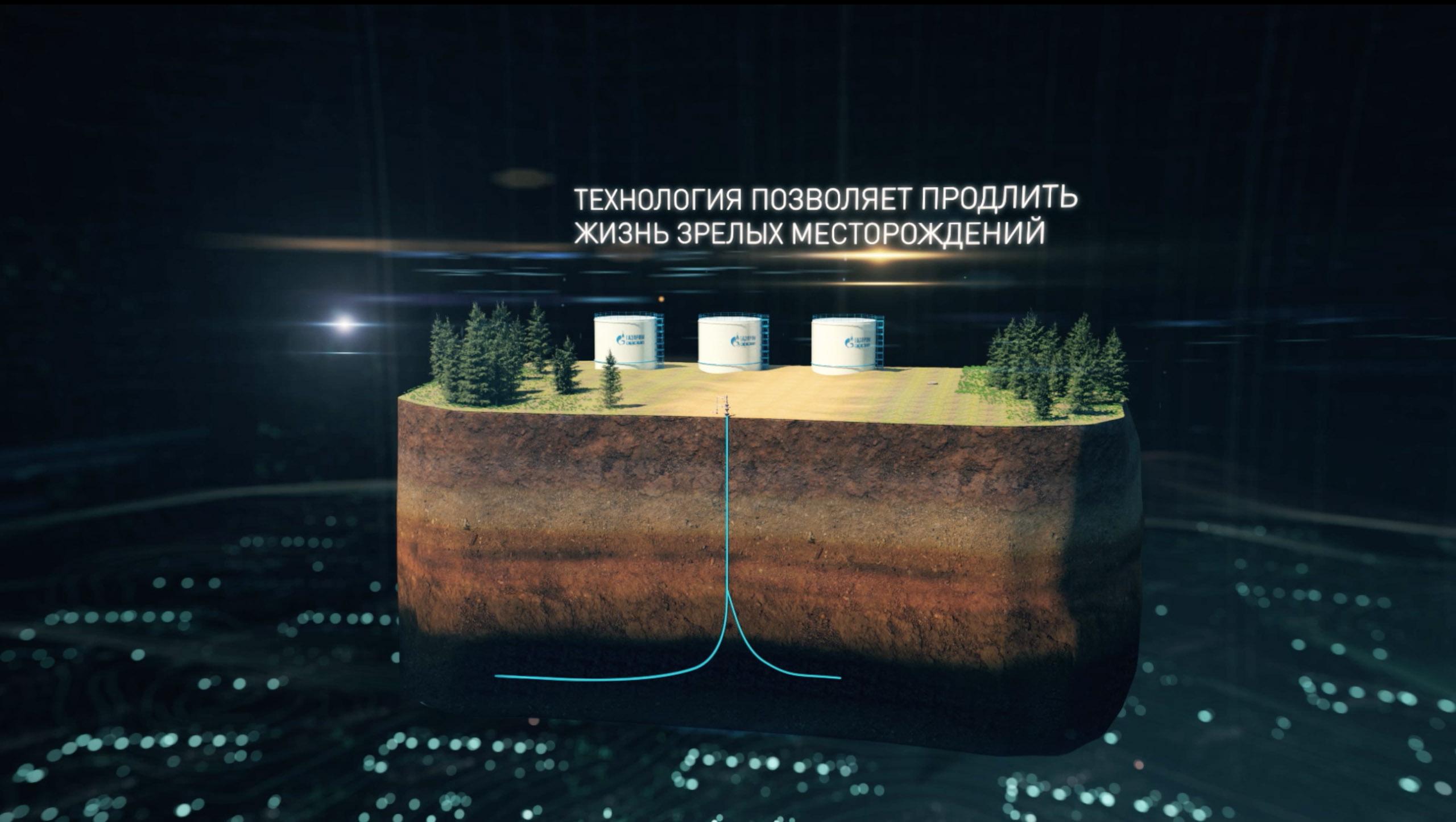 Высокотехнологичные методы добычи нефти